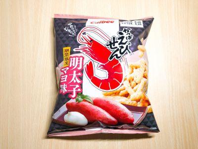 カルビーの「かっぱえびせん 明太子マヨ味」を食べてみた!