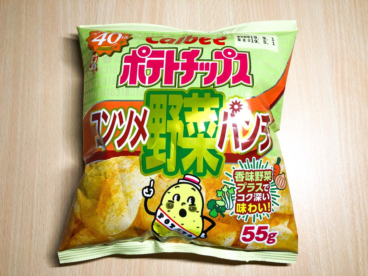ポテトチップス コンソメ野菜パンチ