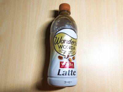 アサヒの「ワンダフルワンダ ラテ」を飲んでみた!