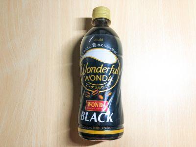 アサヒの「ワンダフルワンダ ブラック」を飲んでみた!