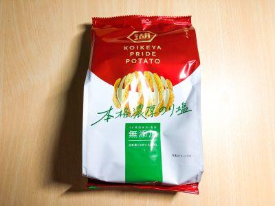 湖池屋の「 KOIKEYA PRIDE POTATO 本格濃厚のり塩」を食べてみた!