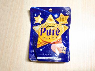 カンロの「ピュレグミ 甘夏ソーダ」を食べてみた!