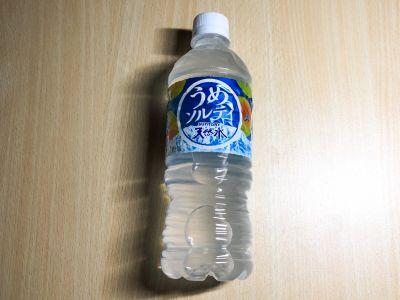 サントリーの「天然水 うめソルティ」を飲んでみた!