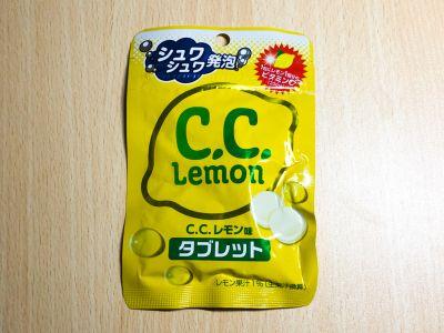 ロッテの「C.C.レモン タブレット」を食べてみた!