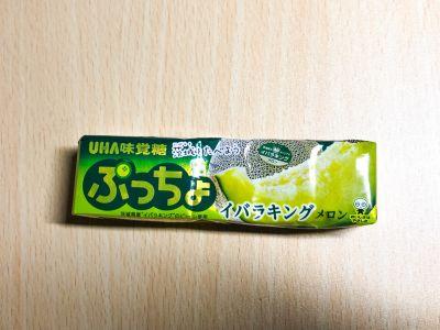 UHA味覚糖の「ぷっちょ イバラキングメロン」を食べてみた!