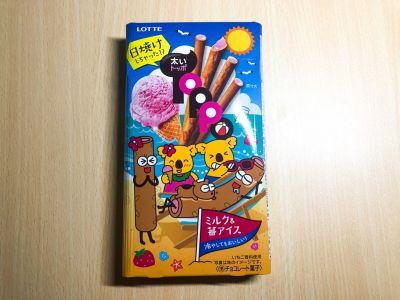 ロッテの「太いトッポ ミルク&苺アイス」を食べてみた!