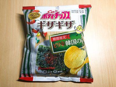 カルビーの「ポテトチップス ギザギザ ピリ辛韓国のり風味」を食べてみた!
