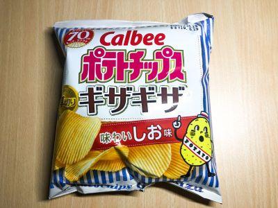 カルビーの「ポテトチップス ギザギザ味わいしお味」を食べてみた!