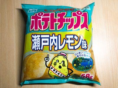 カルビーの「ポテトチップス 瀬戸内レモン味」を食べてみた!