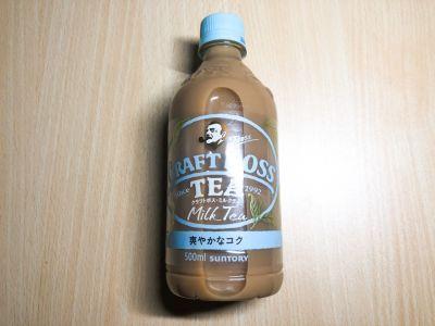 サントリーの「クラフトボス ミルクTEA」を飲んでみた!