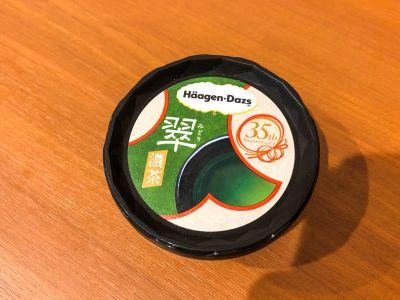 ハーゲンダッツの35周年記念商品「翠(みどり) 濃茶」を食べてみた!