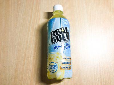 コカ・コーラの「リアルゴールド ウルトラチャージ サワーホワイトMIX」を飲んでみた!