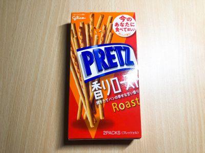 グリコの「プリッツ 香りロースト」を食べてみた!