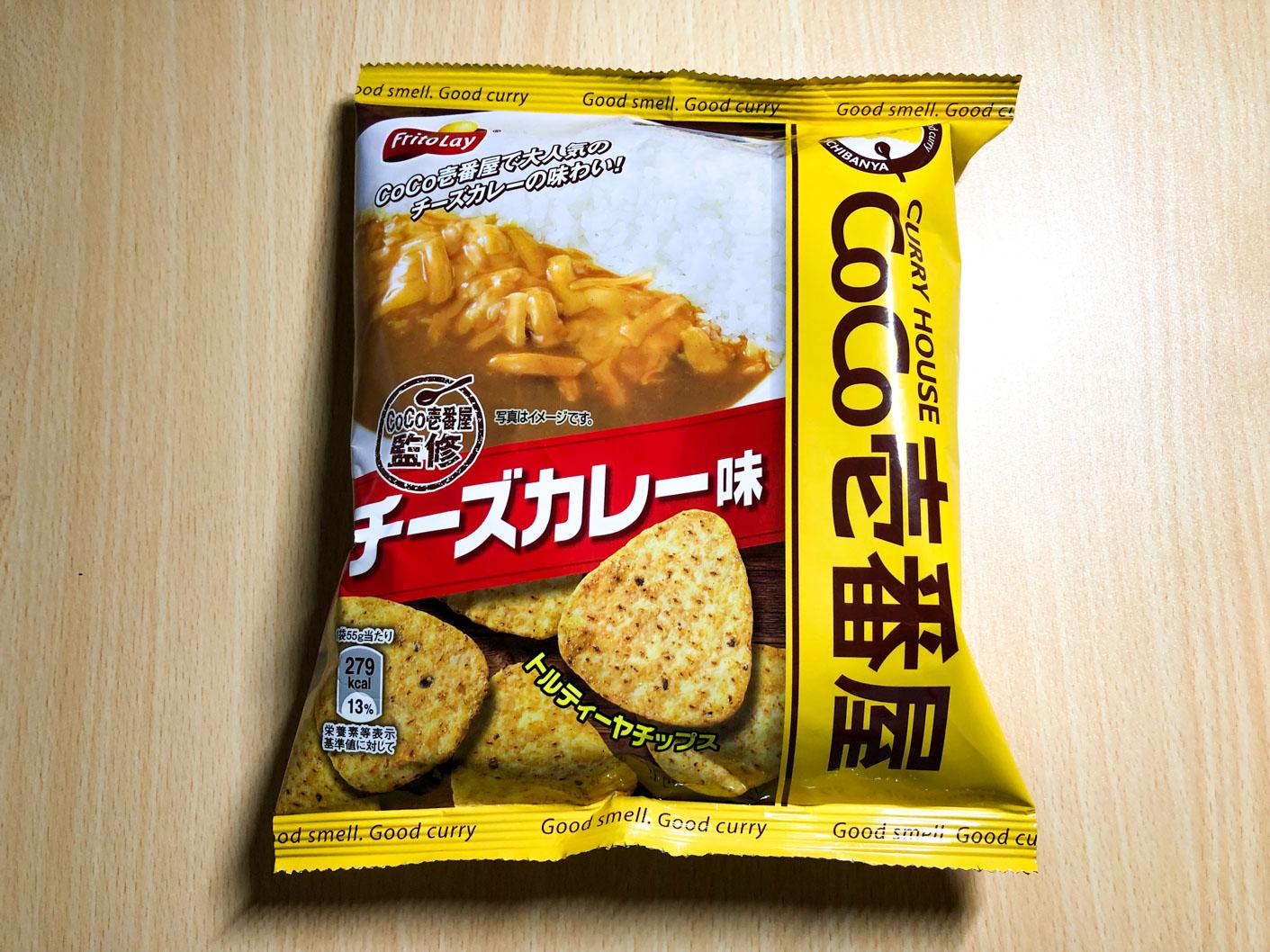 CoCo壱番屋監修 トルティーヤチップス チーズカレー味
