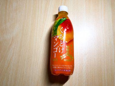 アサヒの「三ツ矢 くちどけマンゴーミックス」を飲んでみた!