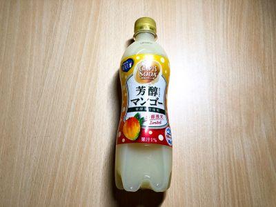 アサヒの「カルピスソーダ 芳醇マンゴー」を飲んでみた!