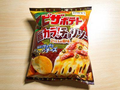 カルビーの「ピザポテト 旨カラッ!チョリソーPizza風味」を食べてみた!