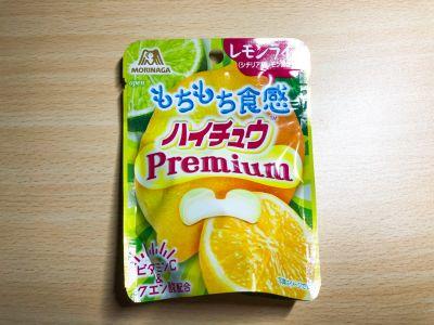 森永製菓の「ハイチュウプレミアム レモンライム」を食べてみた!