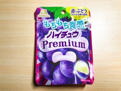 森永製菓の「ハイチュウプレミアム 赤ぶどう」を食べてみた!
