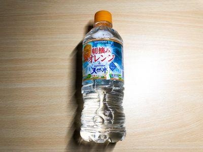 サントリーの「朝摘みオレンジ&サントリー天然水」を飲んでみた!