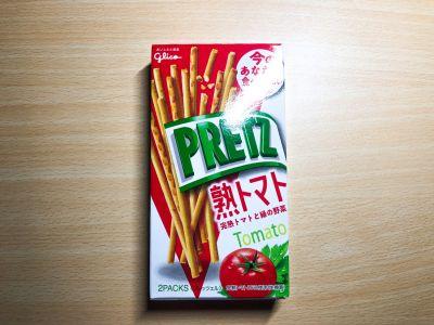 グリコの「プリッツ 熟トマト」を食べてみた!