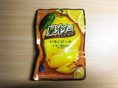 明治の「果汁グミ もっとくだもの レモンピール」を食べてみた!