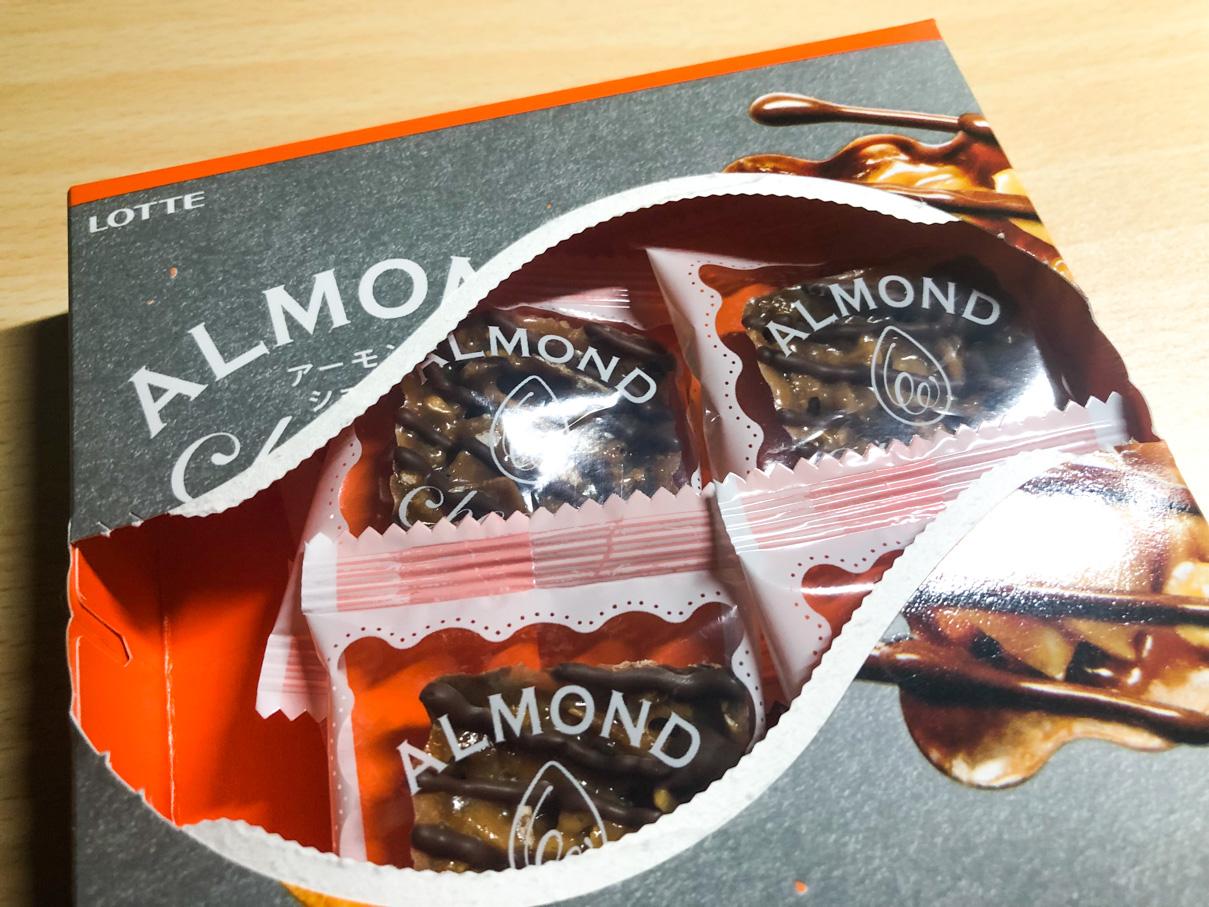 アーモンドショコラ