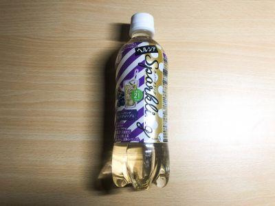花王の「ヘルシアスパークリング クリアグレープa」を飲んでみた!