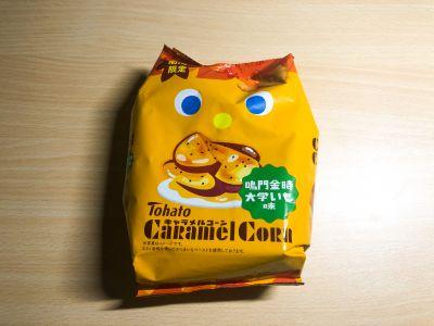東ハトの「キャラメルコーン 鳴門金時大学いも味」を食べてみた!