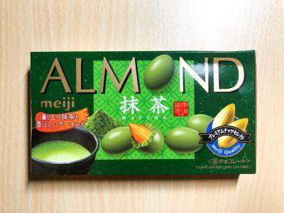 明治の「アーモンドチョコレート 抹茶」を食べてみた!