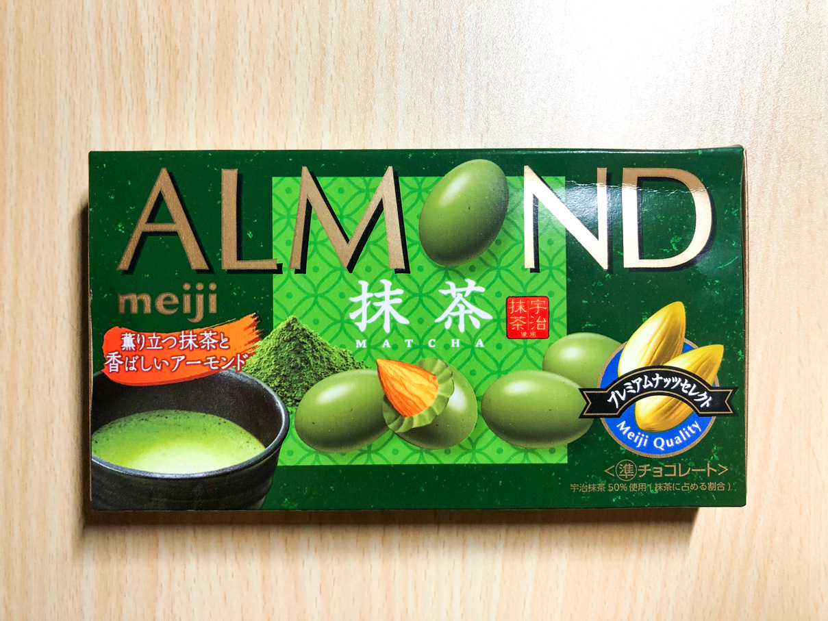 アーモンドチョコレート 抹茶