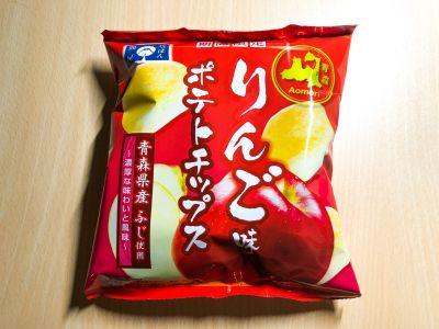 コイケヤの「ポテトチップス りんご味」を食べてみた!
