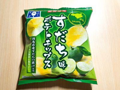 コイケヤの「ポテトチップス すだち味」を食べてみた!