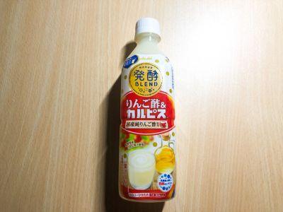 アサヒ飲料の「発酵BLEND りんご酢&カルピス」を飲んでみた!