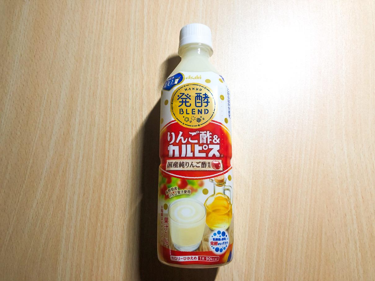発酵BLEND りんご酢&カルピス
