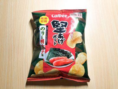 カルビーの「堅あげポテト のりと明太子味」を食べてみた!