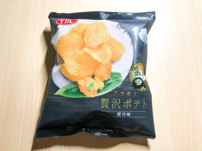 YBCの「アツギリ贅沢ポテト 雲丹味」を食べてみた!