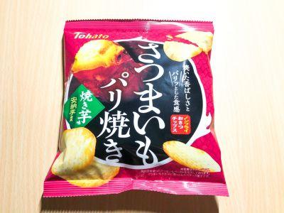 東ハトの「さつまいもパリ焼き 焼き芋味」を食べてみた!
