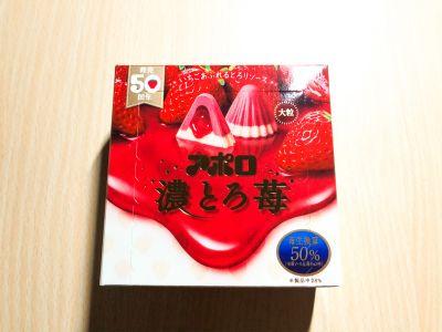 明治の「大粒アポロ 濃とろ苺」を食べてみた!