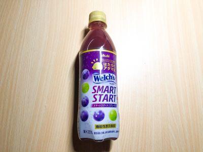 アサヒ飲料の「Welch's はたらくアタマに スマートスタート」を飲んでみた!