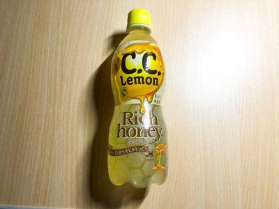 サントリーの「C.C.レモン リッチハニー」を飲んでみた!