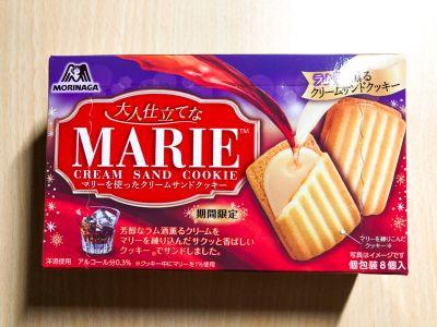 森永製菓の「マリーを使ったサンドクッキー」を食べてみた!