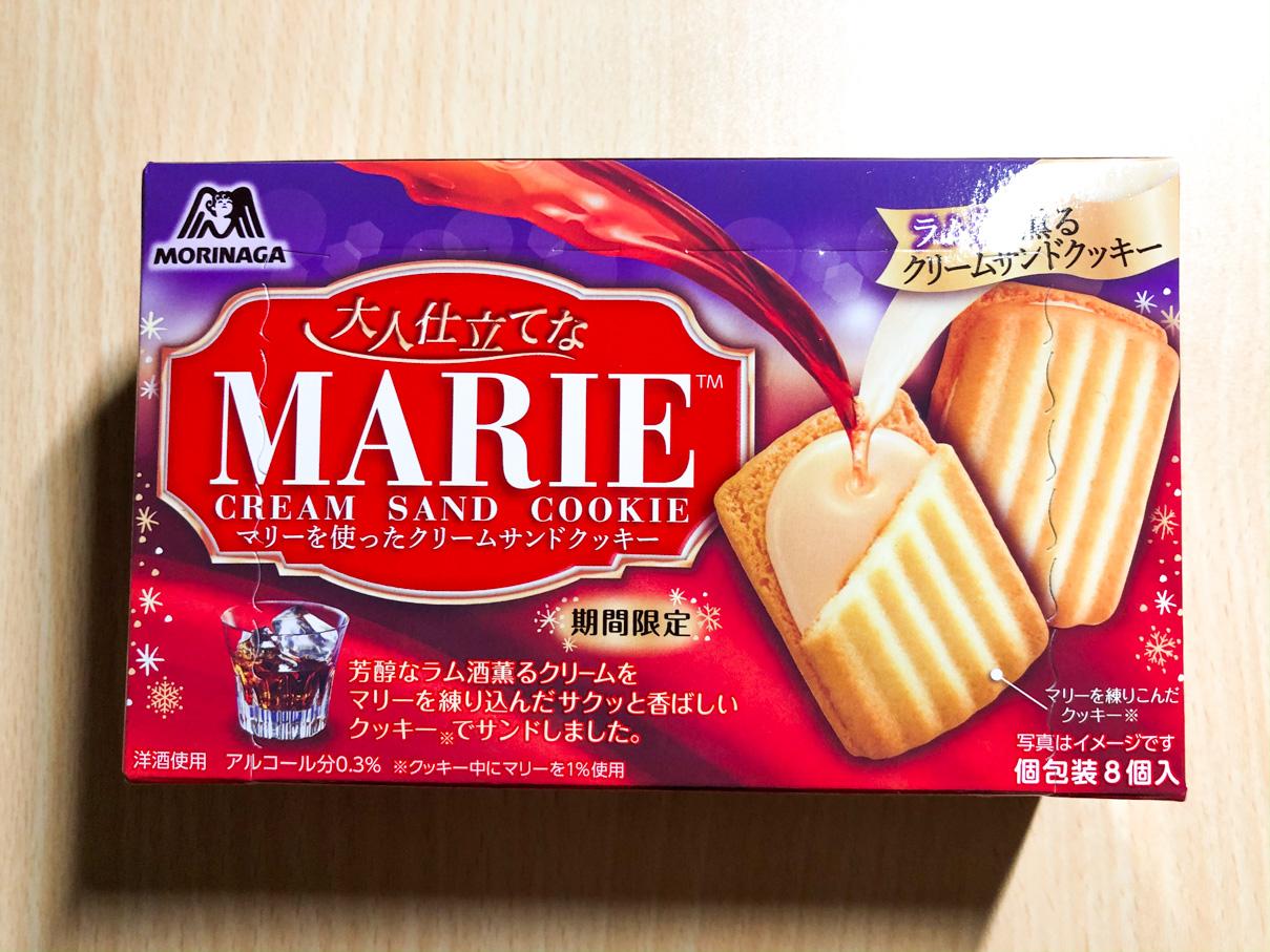 マリーを使ったサンドクッキー
