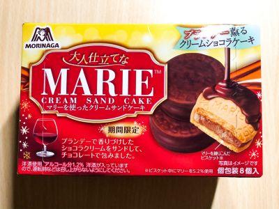 森永製菓の「マリーを使ったサンドケーキ」を食べてみた!