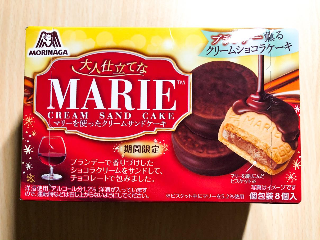 マリーを使ったサンドケーキ