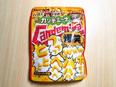 カンロの「カンデミーナグミ 爆笑エナジーソーダ」を食べてみた!