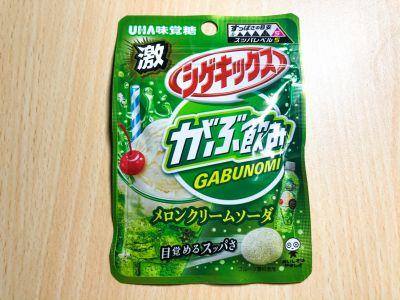 UHA味覚糖の「激シゲキックス がぶ飲みメロンクリームソーダ」を食べてみた!