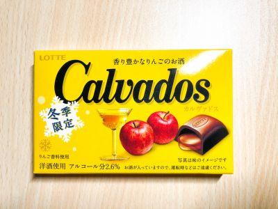 ロッテの「カルヴァドス」を食べてみた!