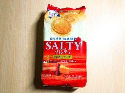 東ハトの「ソルティ 焦がしチーズ」を食べてみた!