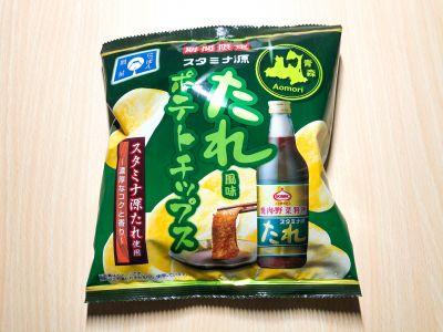 旭食品の「たれ風味ポテトチップス」を食べてみた!